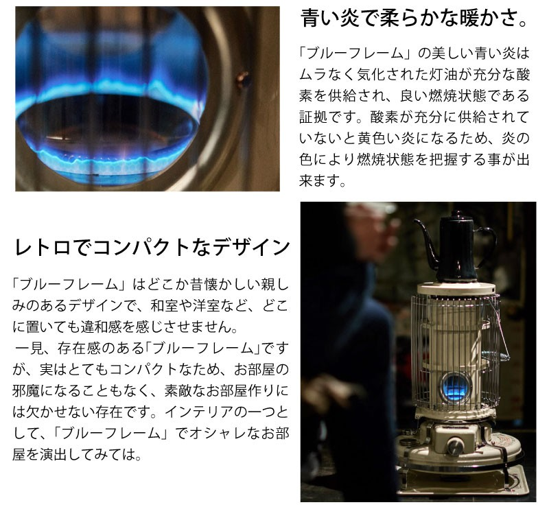 アラジン BLUE FLAME BF3912(K)(ブラック)の商品画像 4