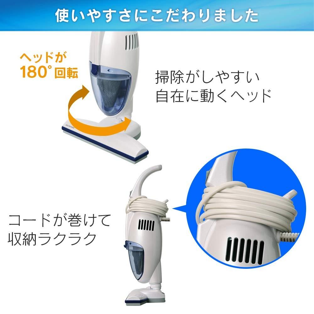 アイリスオーヤマ ハンディクリーナー IC-HN40の商品画像|4