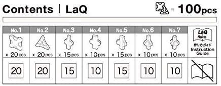 LaQ フリースタイル 100 ホワイトの商品画像 ナビ