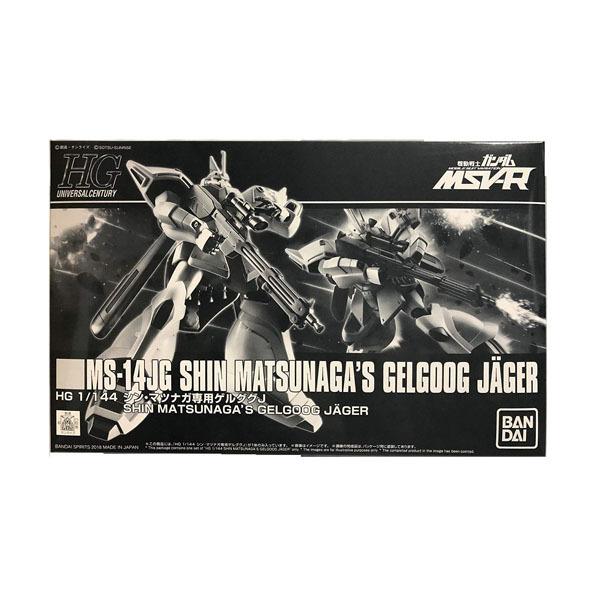 HG MS-14JG シン・マツナガ専用ゲルググJ(イェーガー) (1/144スケール プレミアムバンダイ限定 機動戦士ガンダム MSV-R 5055368)の商品画像 ナビ