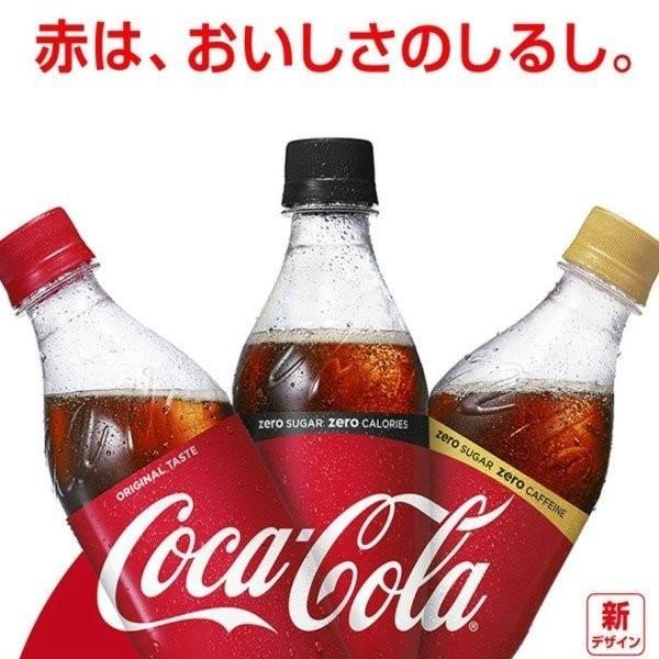 日本コカ・コーラ コカ・コーラ プラス 470ml×48本 ペットボトルの商品画像|2