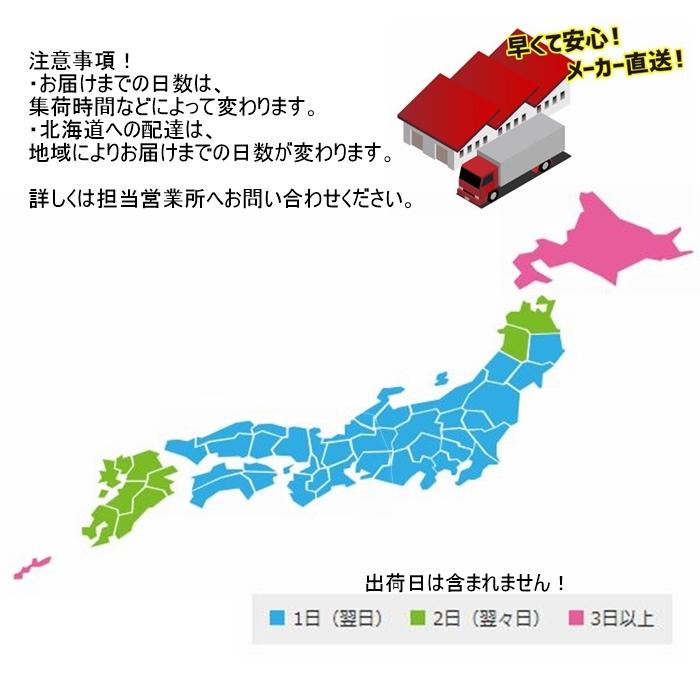 日本コカ・コーラ コカ・コーラ 500ml×24本 ペットボトルの商品画像|4