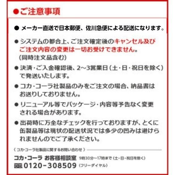 ミニッツメイド QOO りんご 1.5L × 8本 ペットボトルの商品画像|4