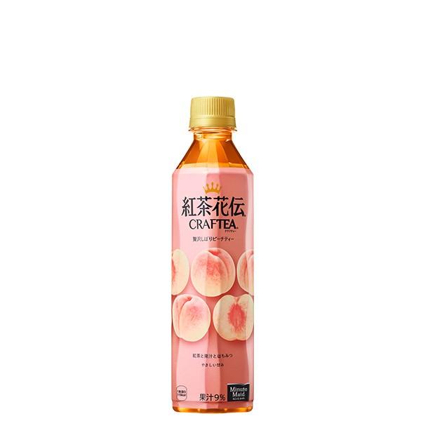紅茶花伝 クラフティー 贅沢しぼりピーチティー 410ml × 24本 ペットボトルの商品画像|3