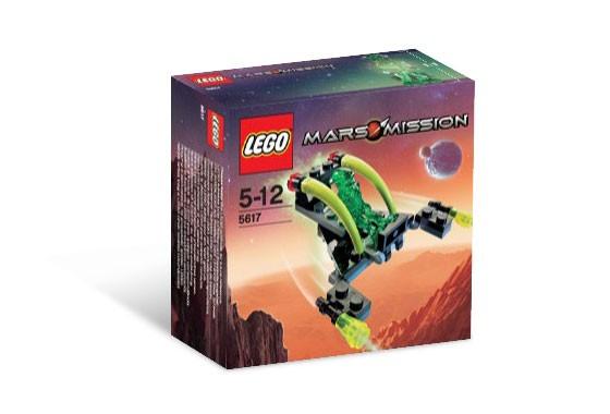 レゴ 5617 エイリアン・ジェットの商品画像|ナビ