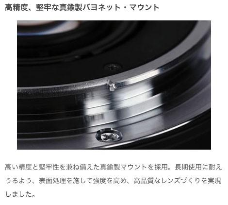 シグマ Contemporary 16mm F1.4 DC DN マイクロフォーサーズ用の商品画像 3