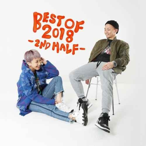 DJ Junshi DJ Aki ヒップホップ hiphop 2018 ベスト ウィズカリファ ミークミルBest Of 2018 -2nd Half- / DJ Junshi,DJ Aki