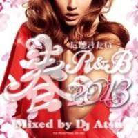 R&B・春・クリスブラウン【MixCD】春に聴きたいR&B 2013 / DJ Atsu【M便 1/12】