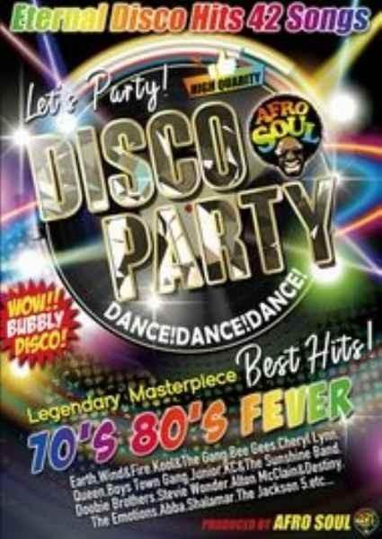 ディスコ 70年代 80年代 バブリー ビージーズ ジャクソン5Disco Party 70's 80's Fever / Afro Soul