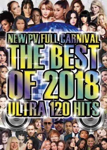 PV・フルムービー・エレクトロ・ヒップホップ・R&B・カミラカベロ・ブルーノマーズNew PV Full Carnival -The Best Of 2018 Ultra 120 Hits- 3DVD / V.A