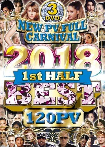 2018年上半期・PV・フルムービー・アリアナグランデ・カミラカベロ・New PV Full Carnival -2018 1st Half Best- / V.A