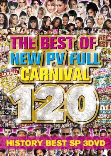 フルムービー・パーティー・EDM・トップ40・ブルーノマーズ・カミラカベロThe Best Of New PV Full Carnival 120 / V.A