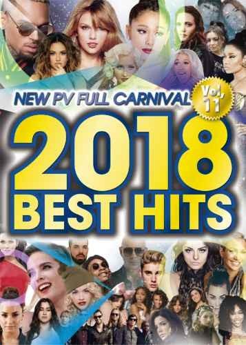 2018年・パーティー・ヒップホップ・R&B・ドレイク・アリアナグランデ・マルーン5・フルムービーNew PV Full Carnival Vol.11 -2018 Best Hit- / V.A