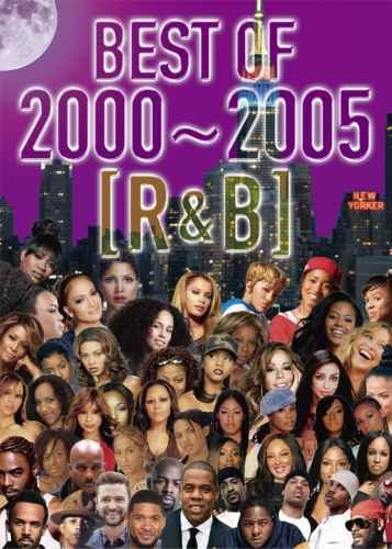 2000年代 初期 R&B ジェニファーロペス TLCBest Of 2000~2005(R&B) / V.A