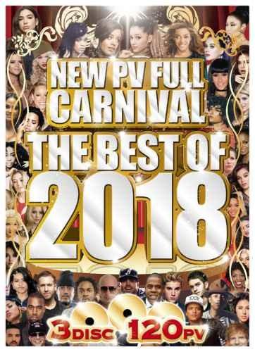 2018 フルPV ベスト ドレイク リタオラThe Best Of 2018 3DVD -New PV Full Carnival- / V.A