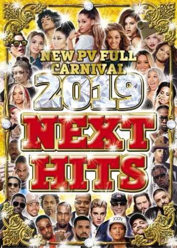 トップ40 R&B ヒップホップ ジャネットジャクソンNew PV Full Carnival -2019 Next Hits- / V.A
