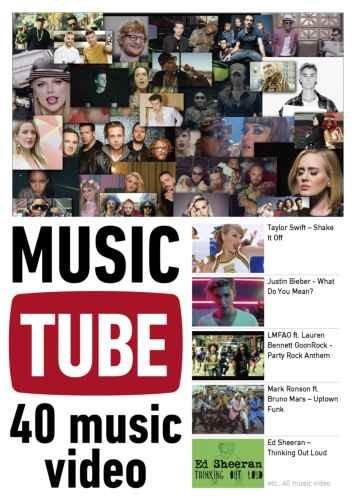 you tube MV PV ミュージックビデオ Music Tube / V.A