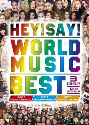 平成 名曲 PV エミネム アデル ジャスティンビーバーHey!Say! World Music Best / V.A