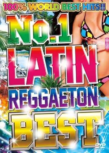 ラテン レゲトン フルムービー PV ダディーヤンキー ピットブルNo.1 Latin Reggaeton Best / V.A
