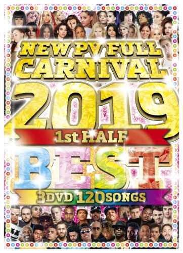 2019 上半期 PV ブルーノマーズ ジョナスブラザーズNew PV Full Carnival 2019 1st Half Best / V.A