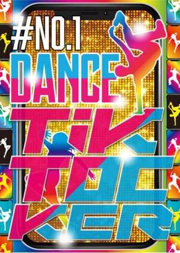Tiktok ティックトック ダンス PV マーティンタンゲバーグ ベイビーアリエル#No.1 Dance Tik Tocker / V.A