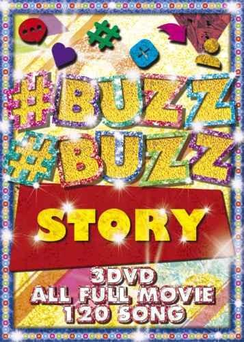 洋楽DVD フルムービー フルPV バズ曲 トレンド クリスブラウン レディーガガ#Buzz #Buzz Story / V.A