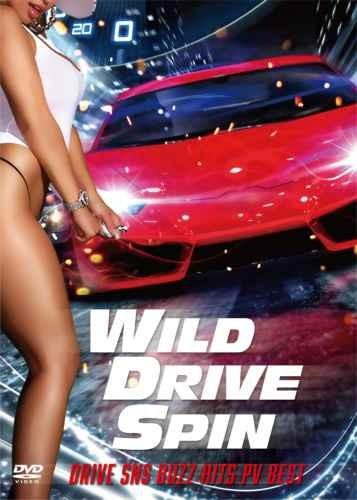 洋楽DVD フルムービー フルPV ウィズカリファ カミラカベロWild Drive Spin -Drive SNS Buzz Hits PV Best- / V.A