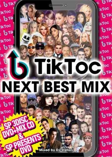 洋楽 TikTok ティックトック 2020 話題曲 トレンド ザ・ウィークエンド ブリトニースピアーズTikToc Next Best Mix / V.A
