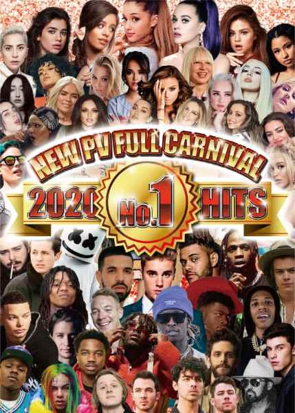 2020 最新 PV集 洋楽 レディーガガ セレーナゴメス など収録 フルムービNew PV Full Carnival 2020 No.1 Hits / V.A