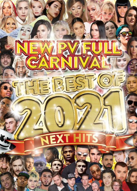 2021年絶対流行るベストPV完全収録! 洋楽DVD MixDVD New PV Full Carnival -The Best Of 2021 Next Hits- / V.A【M便 6/12】