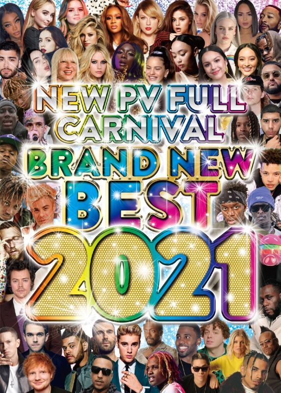 2021 新譜 PV フルムービー集 ミュージックビデオ BGM ドライブNew PV Full Carnival -Brand New Best 2021- / V.A