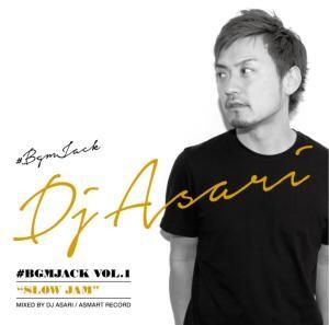 ちょっぴり大人な雰囲気漂うMix!!【洋楽 MixCD・MIX CD】#Bgm Jack Vol.1 -Slow Jam- / DJ Asari【M便 2/12】