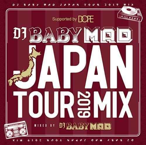 DJ Baby Mad ウエストコースト 2019 ウエッサイ トリーレーンズ カーディBJapan Tour 2019 Mix / DJ Baby Mad