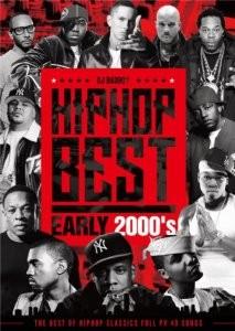 2000年代初期を振返る最狂のHIPHOPベスト!【洋楽DVD・MixDVD】HipHop Best Early 2000's / DJ Bad Boy【M便 6/12】