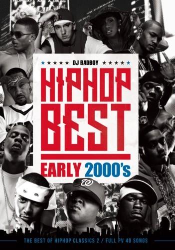 ヒップホップ MV PV クラシックス 2000年代 初期HipHop Best Early 2000's -The Best Of HipHop Classics 2- / DJ Bad Boy