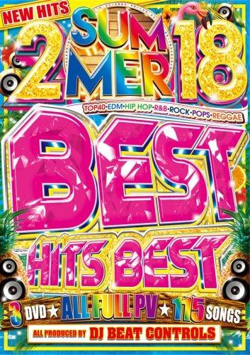 サマー・夏・ベスト・ヒット曲・カルヴィンハリス・チャーリープース2018 Summer Best Hits Best / DJ Beat Controls