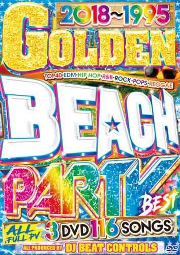 ビーチ・パーティー・サマー・ベスト・2018・フローライダー・セレーナゴメスGolden Beach Party Best / DJ Beat Controls