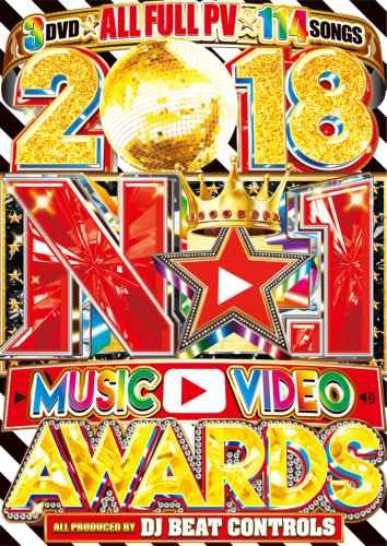 洋楽PV・2018年・セレーナゴメス・フローライダー2018 No.1 Music Video Awards / DJ Beat Controls