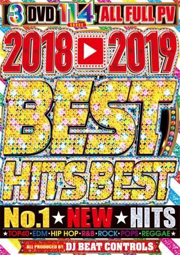 【洋楽DVD】2018 年・フルムービー・ベスト・アリアナグランデ・オースティンマホーン2018~2019  Best Hits Best / DJ Beat Controls