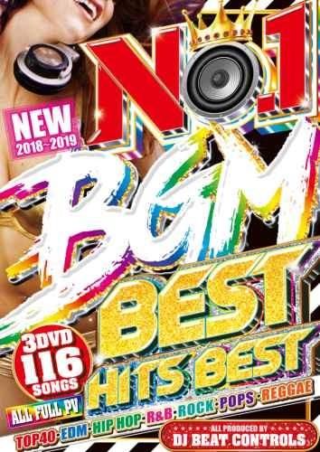 2018 2019 ベスト ヒット曲 アリアナグランデ リタオラ2018~2019 No.1 BGM Best Hits Best / DJ Beat Controls