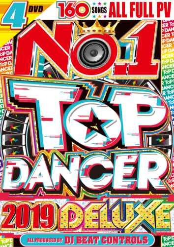 DJ Beat Controls 2019 ダンス ダンサー 人気曲 話題曲 アリアナグランデ エドシーランNo.1 Top Dancer 2019 Deluxe / DJ Beat Controls
