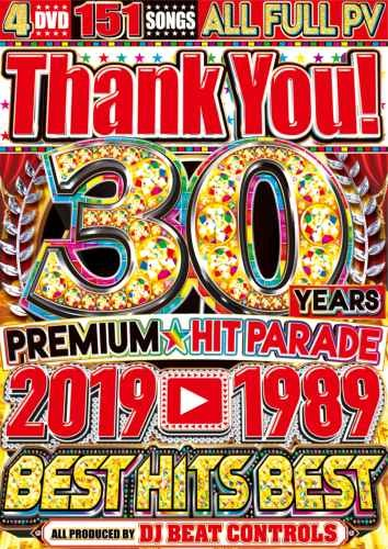 平成の歴史をこのDVDに完全収録!!【洋楽DVD・MixDVD】30 Years 2019~1989 Best Hits Best / DJ Beat Controls【M便 6/12】