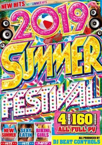 DJ Beat Controls 2019 夏 サマー フェス2019 Summer Festival / DJ Beat Controls