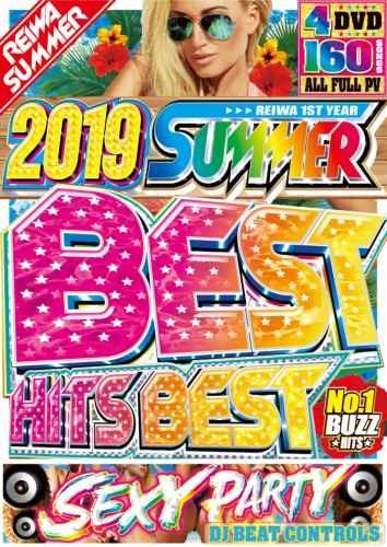 2019 夏 サマー エドシーラン ジャスティンビーバー フルPV2019 Summer Best Hits Best / DJ Beat Controls