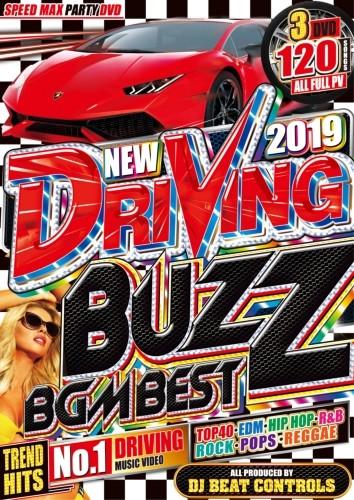 2019 ドライブ BGM アランウォーカー アヴィーチー2019 Driving Buzz BGM Best / DJ Beat Controls