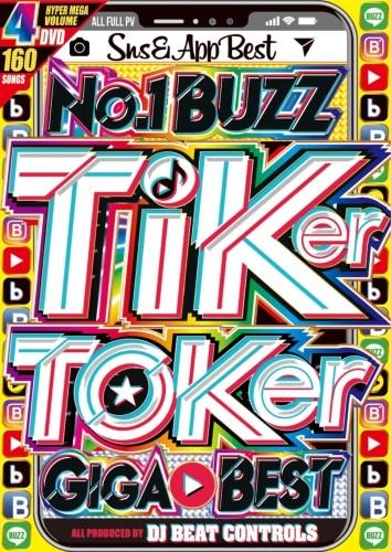 洋楽DVD Tiktok ティックトック 人気曲 アリアナグランデ テイラースウィフトNo.1 Buzz Tiker Toker Giga Best / DJ Beat Controls