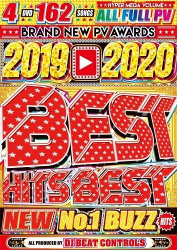 洋楽DVD 2019 2020  ベスト ケイティーペリー クリスブラウン2019-2020 Best Hits Best / DJ BeatControls