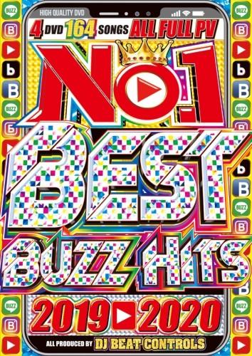洋楽DVD トレンド PV MV アランウオーカー アリアナグランデ 2019 2020No.1 Best Buzz Hits 2019-2020 / DJ Beat Controls