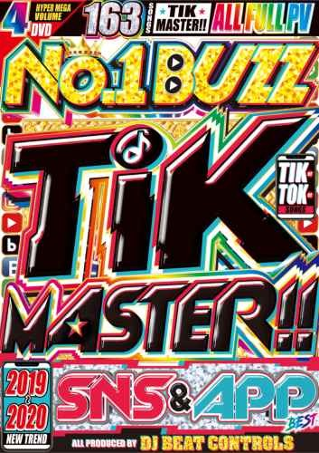 新時代のTik Tok人気曲完全ベスト!【洋楽DVD・MixDVD】No.1 Buzz Tik Master 2019-2020 / DJ Beat Controls【M便 6/12】