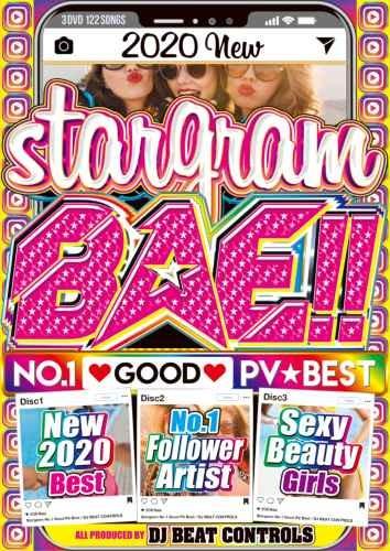 洋楽DVD 3枚組 インスタグラマー 人気曲 2020 映えるPV ビリーアイリッシュ など収録Stargram Bae!! No.1 Good PV Best / DJ Beat Controls